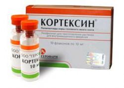 Кортексин по цене от 1 168,00 рублей, купить в аптеках Тольятти, лиоф. д/р-ра для в/м введ. 10 мг №10 Полипептиды коры головного мозга скота
