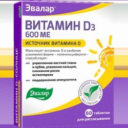 Витамин D3 600 МЕ табл. д/рассас. 0.22 г №60 D-солнце по цене от 361,90 рублей, купить в аптеках Тольятти, табл. д/рассас. 0.22 г №60 D-солнце