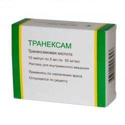 Транексам по цене от 967,50 рублей, купить в аптеках Тольятти, р-р для в/в введ. 50 мг/мл 5 мл №10 ампулы Транексамовая кислота