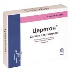 Церетон, р-р для в/в и в/м введ. 250 мг/мл 4 мл №5 ампулы