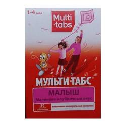 Мульти-табс Малыш по цене от 664,00 рублей, купить в аптеках Тольятти, табл. жев. №60 малина-клубника Не указано (Мульти-табс Малыш)